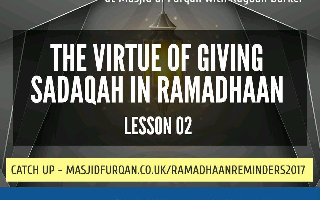 AUDIO: Ramadhaan Reminders | The Virtue of Giving Sadaqah in Ramadhaan – Rayaan Barker