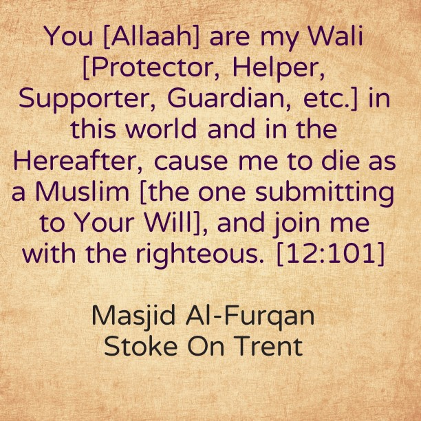 A Supplication of Yusuf [alayhis-salaam] Contains Affirmation of Tawheed; Submission to Allaah; Asking for a Good End in This Worldly Life and The Companionship of The Righteous
