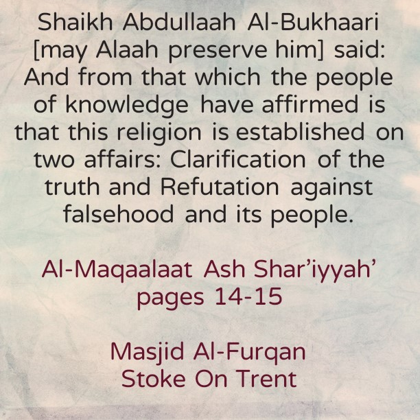 O Youth! Don't Allow Any Mu'mayyi to Make Affairs Ambiguous, For Indeed The Deen is Based On Clarification of Truth and Refutation Against Falsehood!
