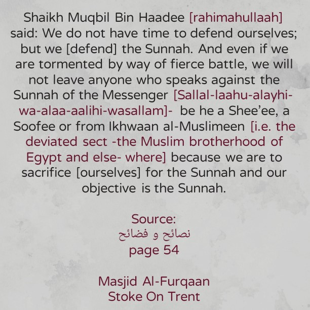 We Will Not Leave Anyone Who Speaks Against The Sunnah- By Shaikh Muqbil Bin Haadi