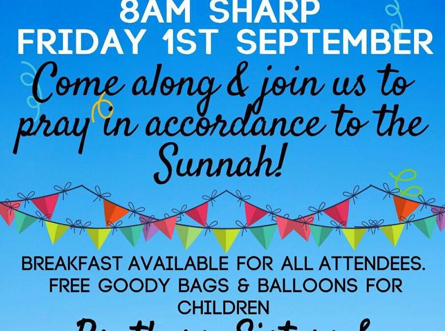 'Eid In The Park | September 1st 2017