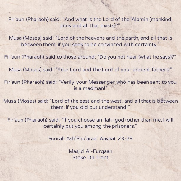 The Despot, Obstinate Denier, Compulsive Liar -[Fir'awn]- Threatens Moosaa [alayhis-salaam] After Being Refuted