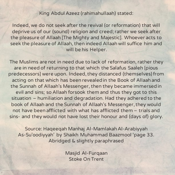 The Reason We've Lost Some of Our Strength In The Worldly Affairs- By Saudi King Abdul Azeez [rahimahullaah]