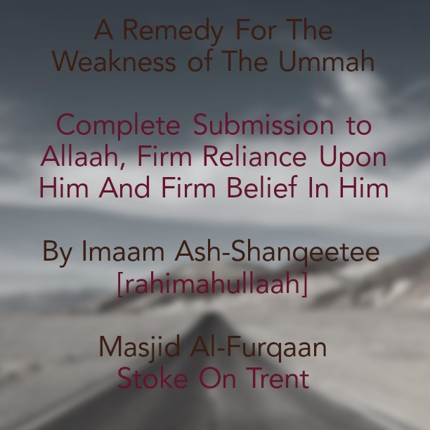 Complete Submission to Allaah, Firm Reliance Upon Him and Firm Belief In Him- [The Remedy For The Weakness of The Ummah] – By Imaam Ash-Shanqeetee [rahimahullaah]