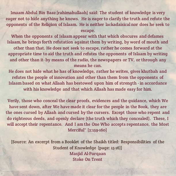 A Short Faa'idah From Shaikh Bin Baaz:[The Hizbiyyoon of Stoke Cannot Spread Doubts or Ambiguities Regarding The Responsibility of Our Salafi Teachers – In The UK, America and Elsewhere-When They Clarify The Haqq