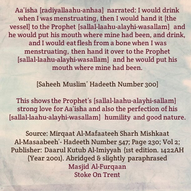 The Prophet's Affection and Humble Behaviour Towards His Wives