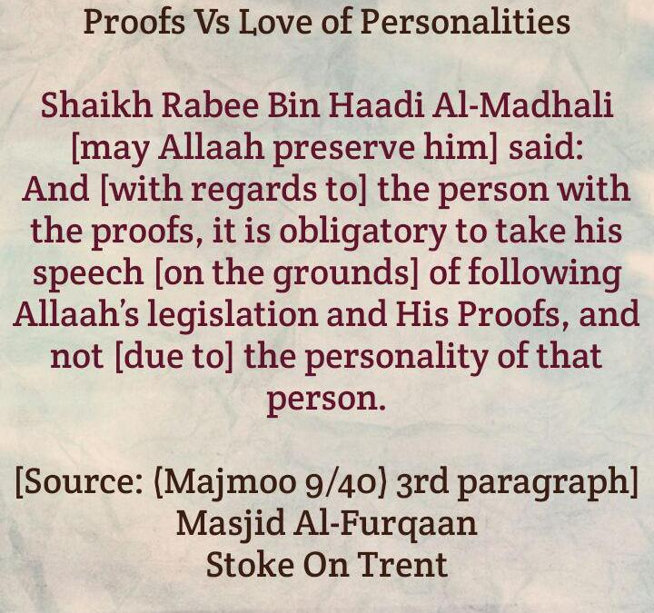 Proofs Vs Love of Personalities
