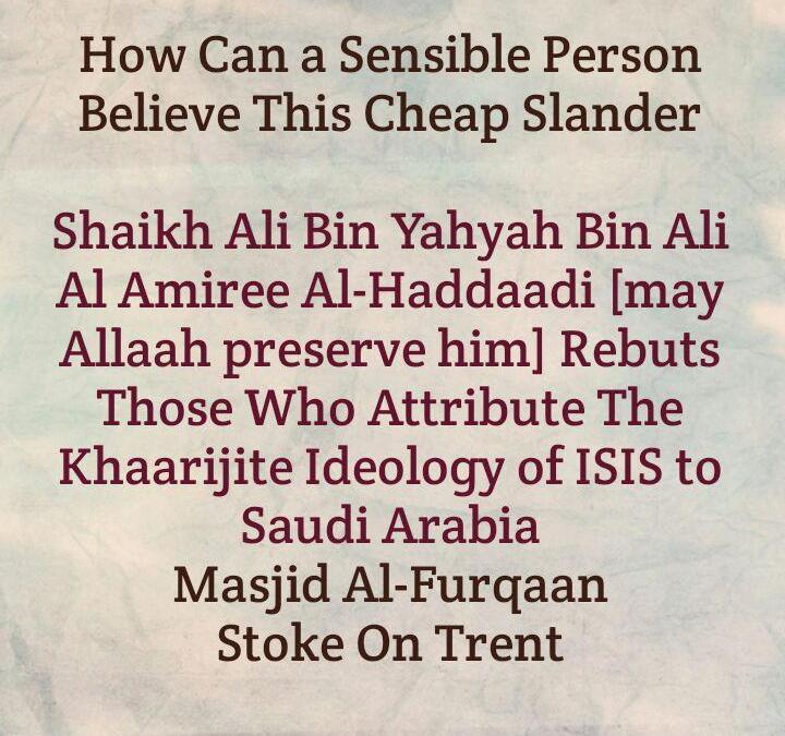 A Cheap Shot of The Slanderers Against Saudi Arabia