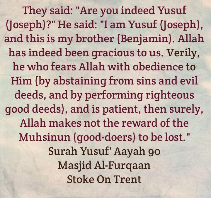 The End Result of Taqwah and Sabr