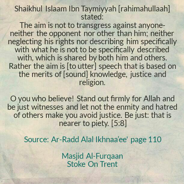 Among The Lofty Aims Behind Criticism – [Speak With Knowledge And Justice]