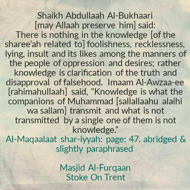 Knowledge of The Sharee'ah is Free From The Transgressions of Others