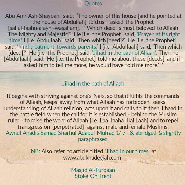 Sharing Fawaa'id and Reminders from The Explanation of 'Al-Adabul Mufrad' By Shaikh Zayd Bin Haadi [rahimahullaah]