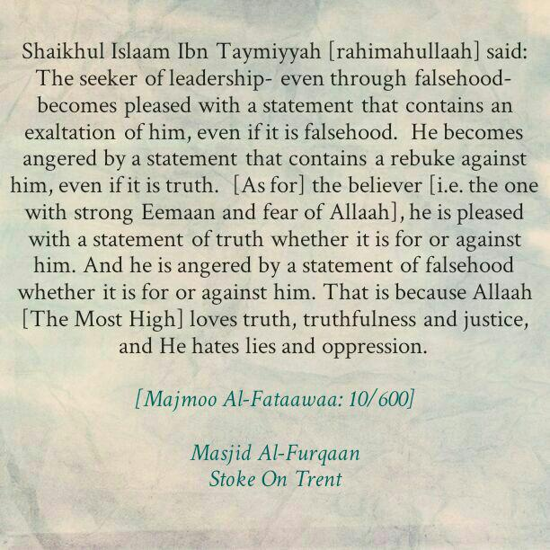 One of The Reasons a Person Becomes Pleased When He [or She] Receives False Praise – [O Allaah! Do Not Abandon Us to Ourselves Aameen]