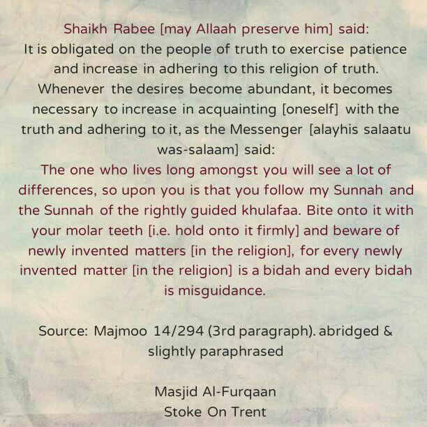 More Patience and Steadfastness Required When Falsehood Increases – [By Shaikh Rabee]