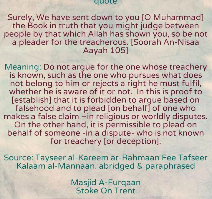 Our Lord Forbade Us from Pleading On Behalf of Those Known for Treachery In Religious Or Worldly Affairs