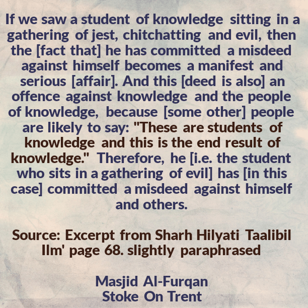 A Type of Misdeed Committed By a Student of Knowledge Against Himself And Others – [A Brief Reminder By Shaikh Uthaymeen (rahimahullaah)]