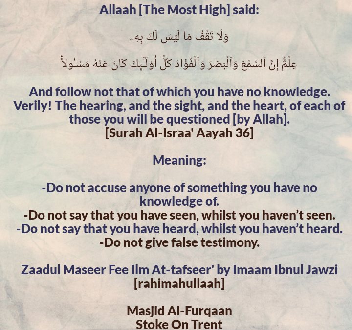 Do Not Follow That Which You Have No Knowledge – By Imaam Ibnul Jawzi [rahimahullaah]