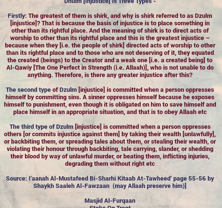 Injustice Is Three Types – A Brief Reminder By Shaikh Saaleh Al-Fawzaan [Hafidhahullaah]