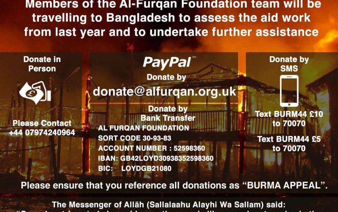 ROHINGYA APPEAL 2018 | AL FURQAN FOUNDATION | DONATE TODAY | DEADLINE – FRI 9TH NOV 2018