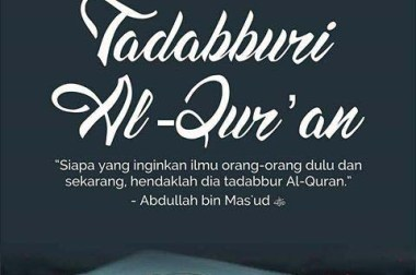 Tadabbur Al Qur'an Plus