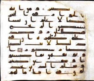 Kufic-Script-Folio17