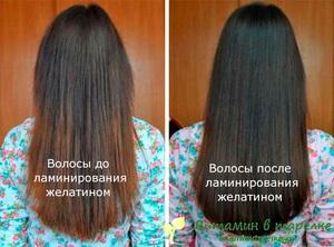 Laminasi rambut di Rumah Gelatin
