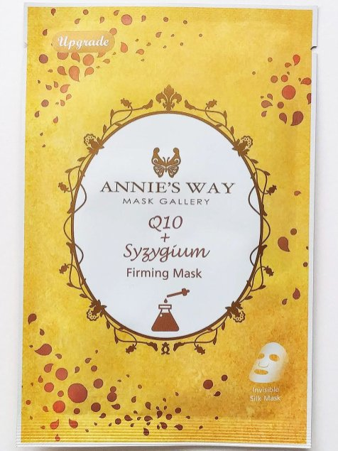anniesway_q10_front