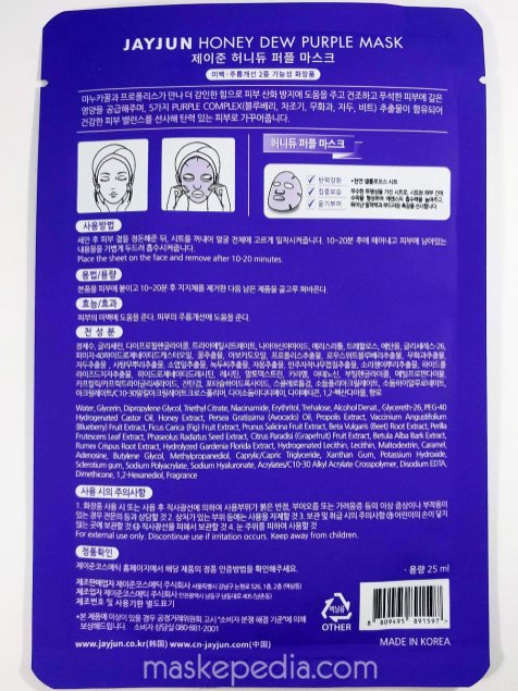 Jayjun Honey Dew Purple Mask
