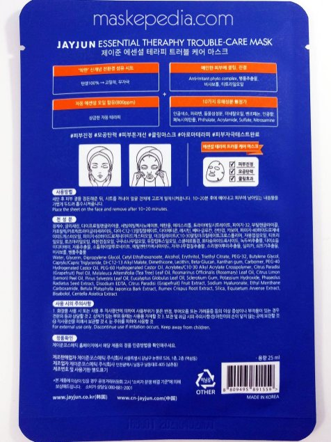 Jayjun Essential Therapy Trouble Care Mask
