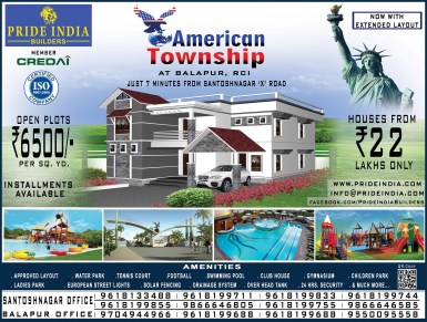 AT Half Page Ad-14-6-15-Siasat