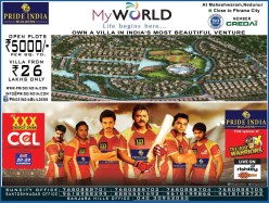 MW-CCL Paper Ad