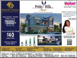 PHP-Half Page Ad-27-4-14