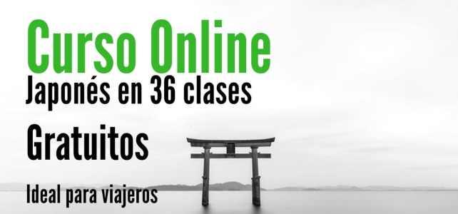 Curso online y gratuito para aprender japonés en 36 clases