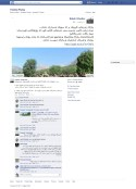 Timeline Photos Arsalan Yarahmadi