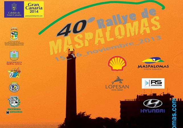 Rallye de Maspalomas, cartel