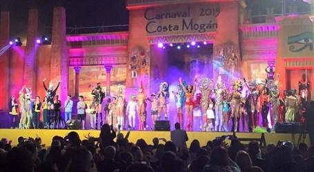 El PP denuncia la desidia del grupo municipal con el Carnaval Costa Mogán