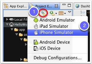 HelloWorld start simulator