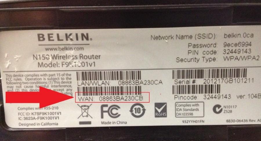 Cómo saber si me están robando el WiFi: programas y ...