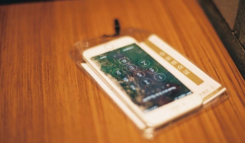 Wie kann ich die Bestätigungs-PIN meiner iPhone-Apps zurücksetzen? 1