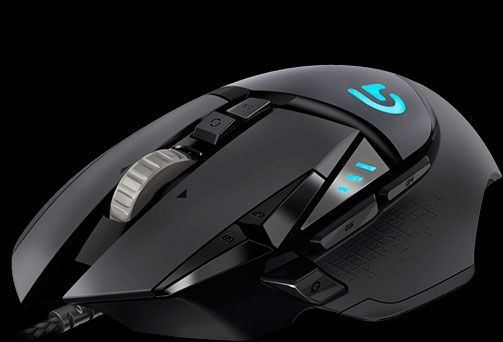 Oferta ratón para gaming Logitech G502 Proteus Spectrum barato amazon