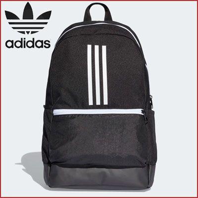 Oferta mochila Adidas Classic 3 bandas