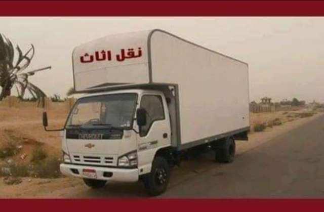 شركة نقل الاثاث بالرحاب