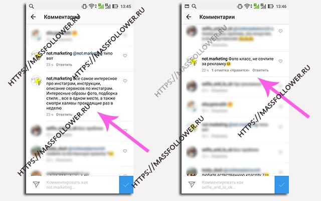 Инстаграмм фильтр против спама