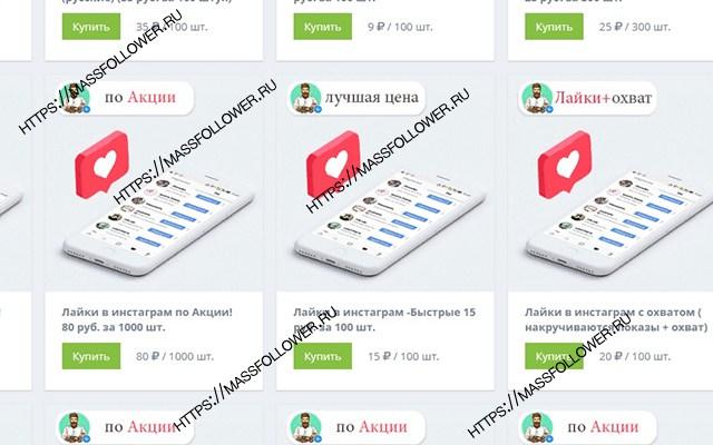 HypeLike  — это интернет-магазин для социальных сетей