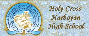 11-holy-cross-harboyan-high-school