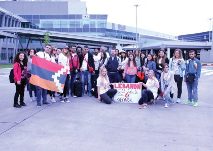 Համաշխարհային Երիտասարդաց Օր Քրաքովիա – Լեհաստան 2016