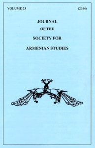 JSAS 23-front cover