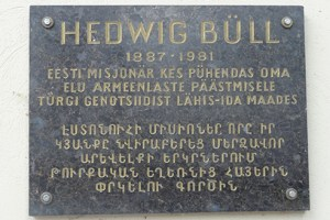 Memorial tablet dedicated for her by the Armenian-Estonian Cultural Society on her birth house in Haapsalu, Kooli Street 5