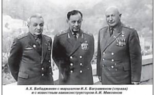 3-Marshals