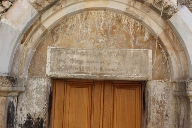 Entrance to Soorb Amenaprgitch church